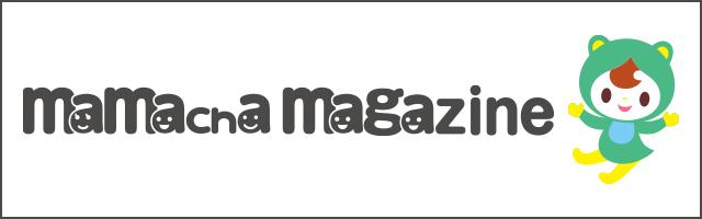 エゾクラブマガジンコミュ